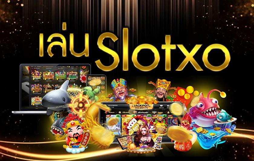 slotxo,สล็อต