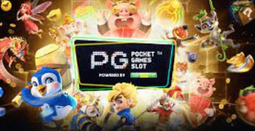 Pgslot